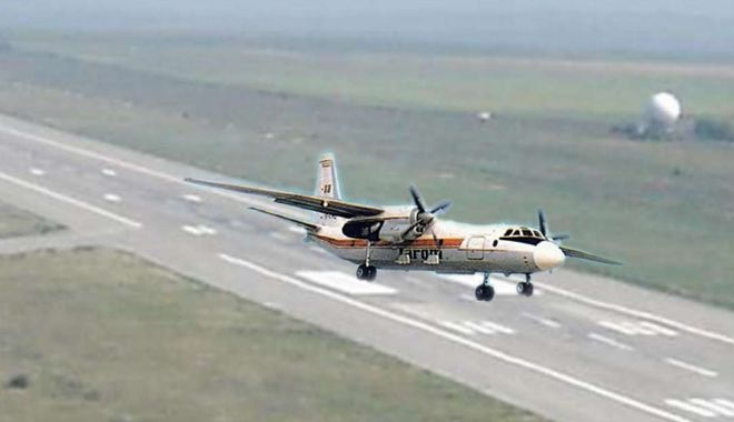 Foto: O interceptare neobișnuită. Pasagerii unei curse TAROM, salvați de la moarte!