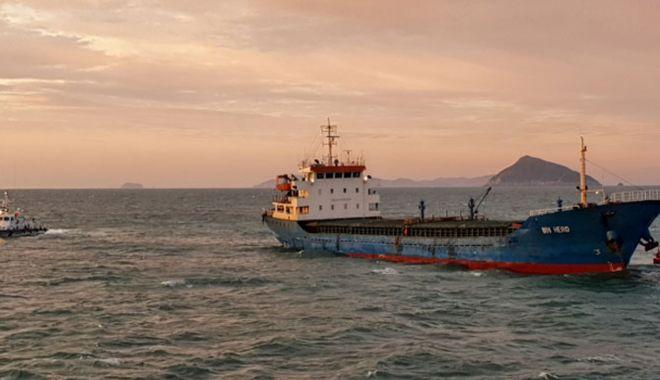 Coliziune între un cargou și o ambarcațiune de pescuit - coliziuneintreuncargousioambarca-1602580364.jpg