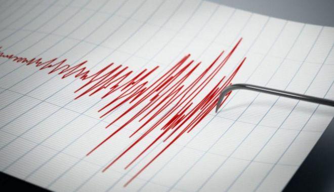 Cutremur cu magnitudinea 3,2 în judeţul Vrancea - cutremurinromania11024x580-1610138832.jpg