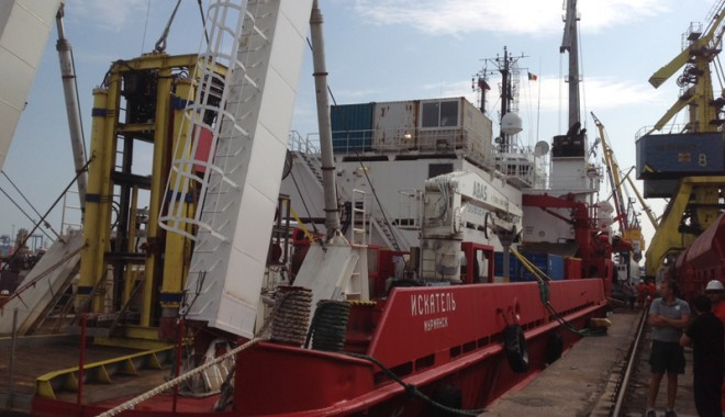 """Foto: Echipajul navei rusești """"Iskatel"""" a intrat în grevă"""