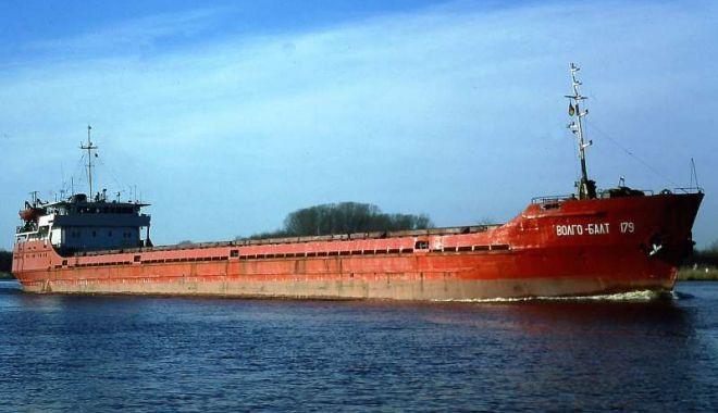 Tragedie în larg. De ce mai era pe mare o navă construită în urmă cu aproape 50 de ani? - fondnavascufundata2-1615574483.jpg