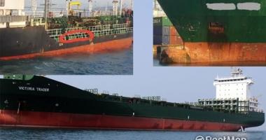 Coliziune între un portcontainer german și un tanc chimic coreean