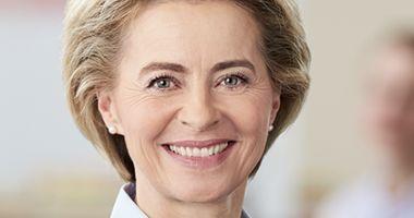 Ursula von der Leyen, noul președinte al Comisiei Europene